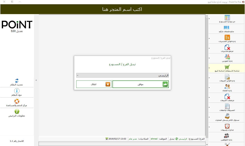 برامج محاسبة مجانية برامج محاسبه برامج محاسبة مجانية كاملة تحميل برامج محاسبة مجانية برامج محاسبه شركات برامج محاسبة مجانية للتحميل برامج محاسبة مجانيه شركات بيع برامج محاسبة برامج محاسبة عربية مجانية برامج